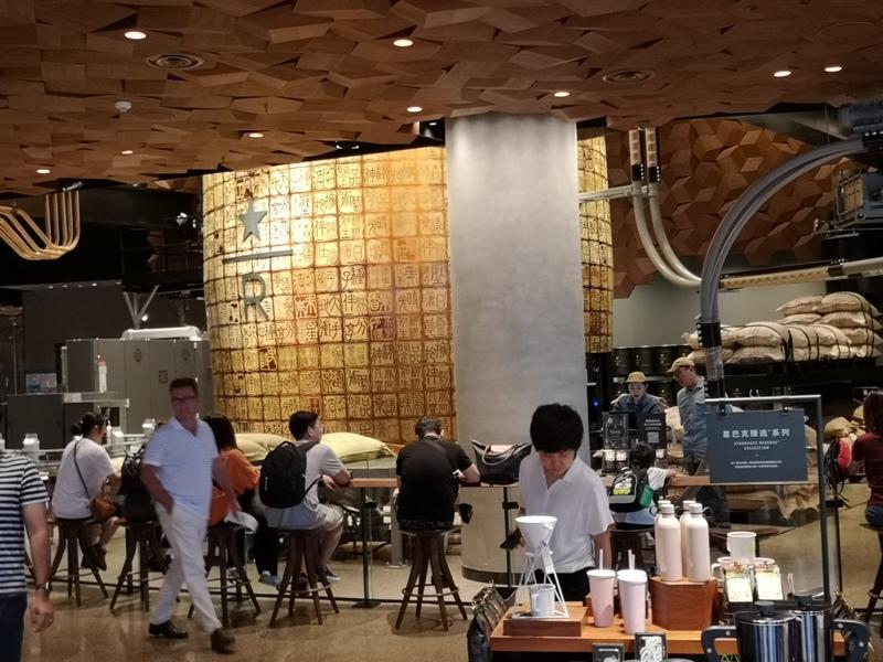 starbucksSH03 Shanghai-上海臻選咖啡烘焙工坊 咖啡製作流程大公開