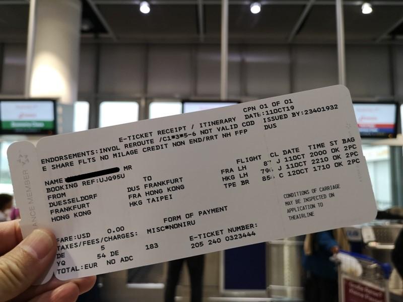 Dustpeeee11 201910 全日空取消漢莎救援 薩爾斯堡轉轉轉回台北 一日四趟創紀錄