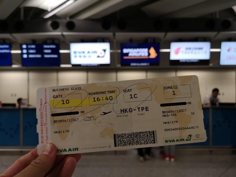 Dustpeeee48 201910 全日空取消漢莎救援 薩爾斯堡轉轉轉回台北 一日四趟創紀錄
