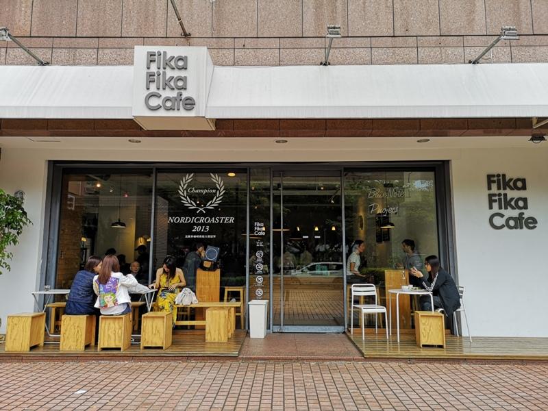 fikafika01 中山-Fika Fika Cafe幽靜的伊通公園 熱鬧的北歐簡約咖啡館