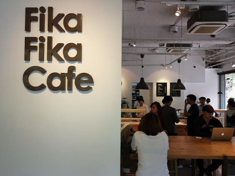 fikafika05 中山-Fika Fika Cafe幽靜的伊通公園 熱鬧的北歐簡約咖啡館