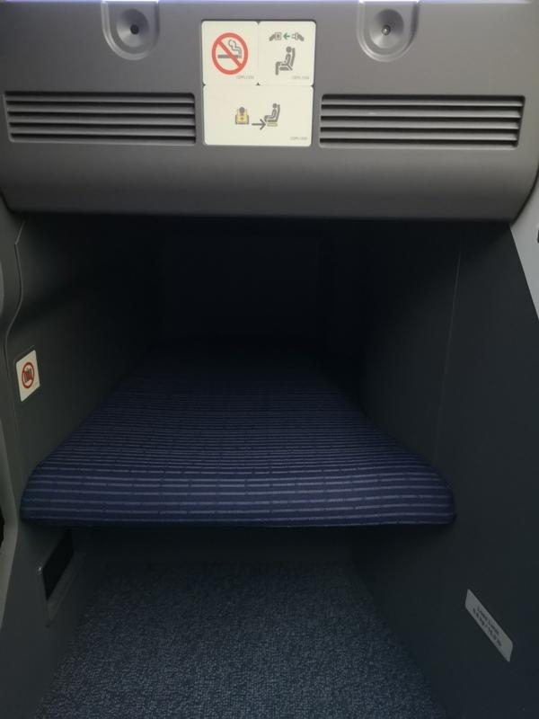 flyvie32 201909台北維也納 ANA787-9夢幻客機商務艙初體驗