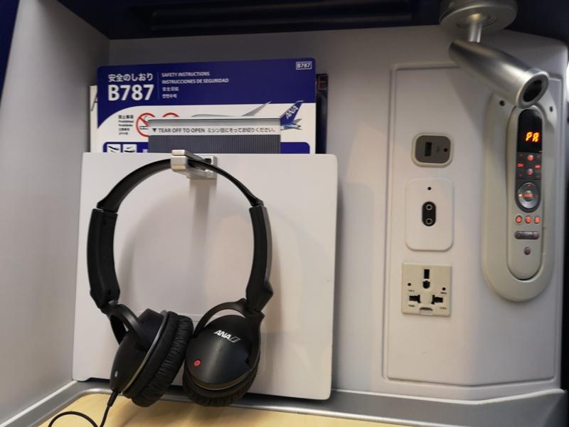 flyvie40 201909台北維也納 ANA787-9夢幻客機商務艙初體驗