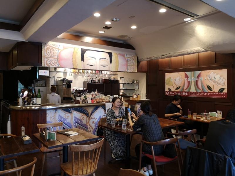 teracafe05 Daikanyama-代官山Tera Cafe幡旗彩虹風 和尚坐鎮另類風格咖啡館