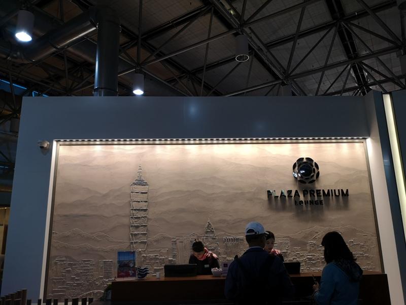 BR22521602 201911台北新加坡 二話不說衝星耀樟宜 絕對一等一的機場
