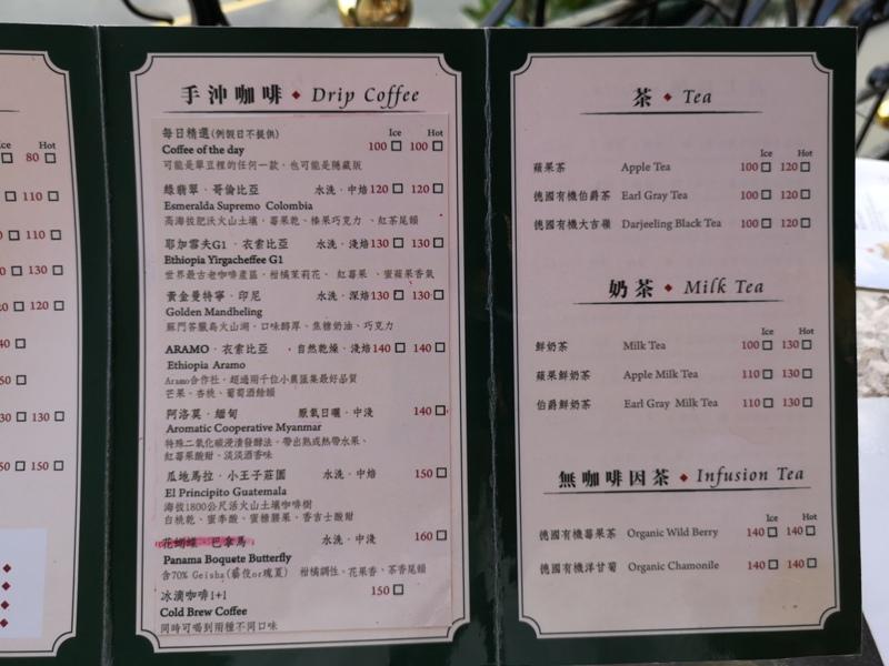 apartmentcafe12 前金-公寓咖啡 舊公寓新味道