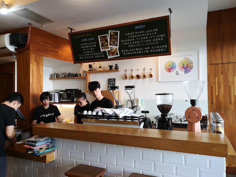 cafewakeup04 苓雅-Cafe自然醒 咖啡冠軍小店 輕鬆睡到自然醒...然後來杯咖啡