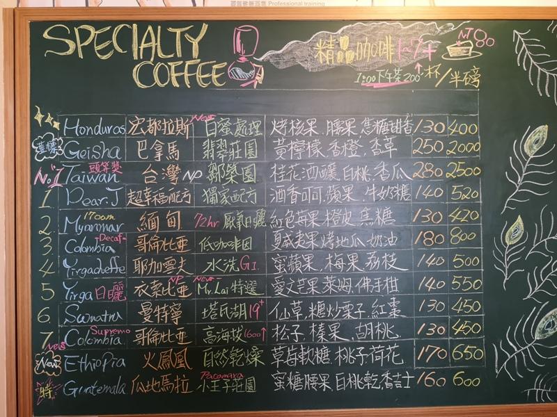 cafewakeup09 苓雅-Cafe自然醒 咖啡冠軍小店 輕鬆睡到自然醒...然後來杯咖啡