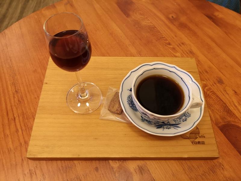 cafewakeup13 苓雅-Cafe自然醒 咖啡冠軍小店 輕鬆睡到自然醒...然後來杯咖啡
