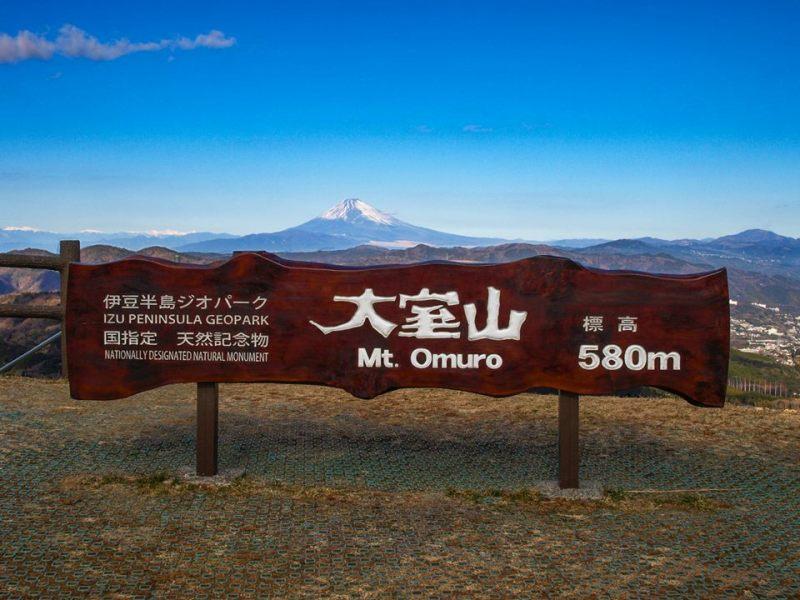 mtomuro00125 Izu-輕鬆愜意 與眾不同的火山口輕鬆逛 超美大室山