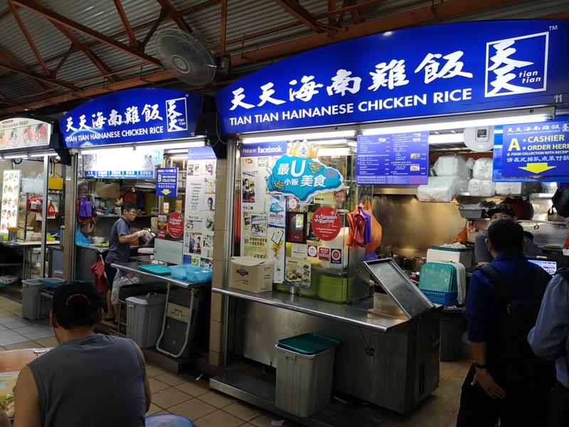 tiantian06 Singapore-地道熟食中心的海南雞飯名店 新加坡Maxwell熟食中心 天天海南雞飯