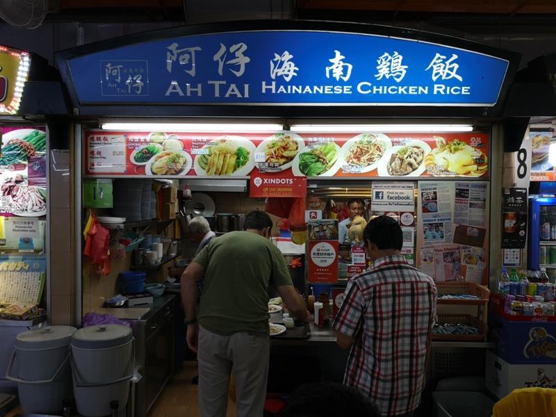 tiantian07 Singapore-地道熟食中心的海南雞飯名店 新加坡Maxwell熟食中心 天天海南雞飯