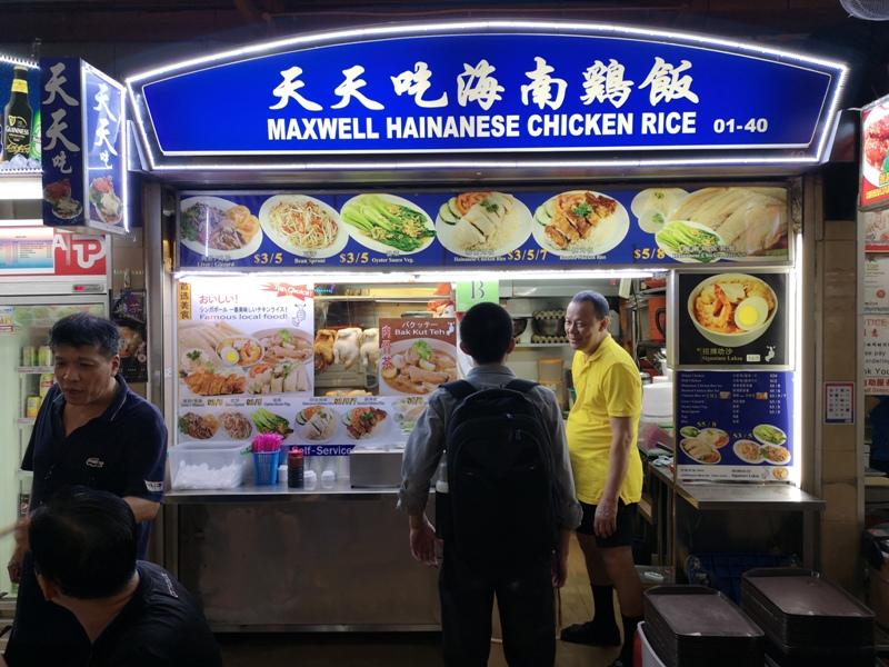 tiantian08 Singapore-地道熟食中心的海南雞飯名店 新加坡Maxwell熟食中心 天天海南雞飯