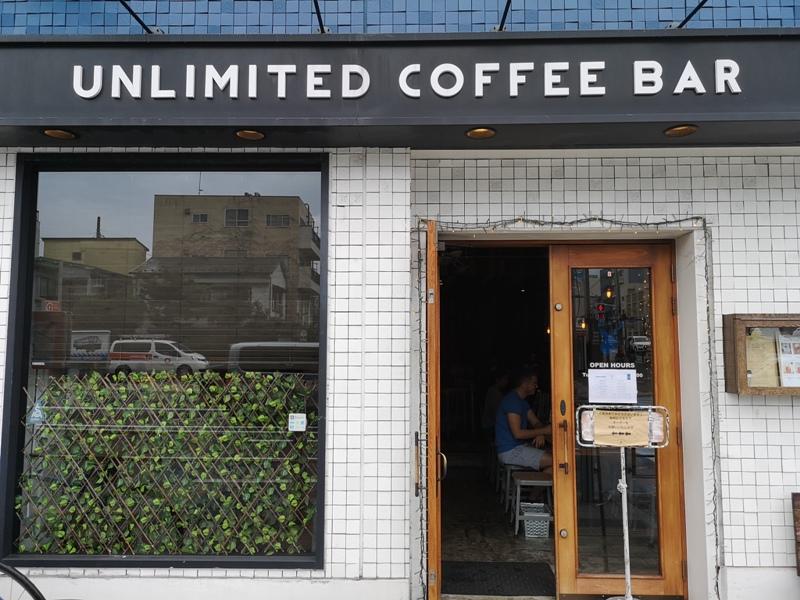 unlimitedcoffee01 Sumida-Unlimited Coffee Bar晴空塔旁型男手沖BAR
