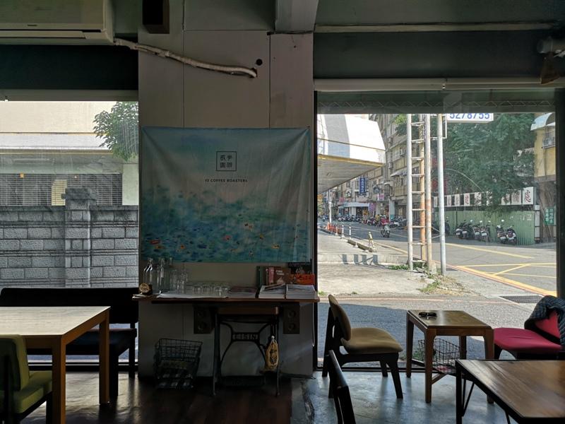 23cafe06 新竹-貳參咖啡 復古風正夯...老宅新風貌