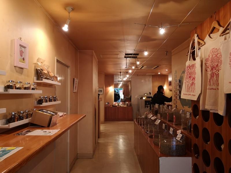 midorinomame02 Kagurazaka-緑の豆 神楽坂焙煎所 生豆客製烘焙所