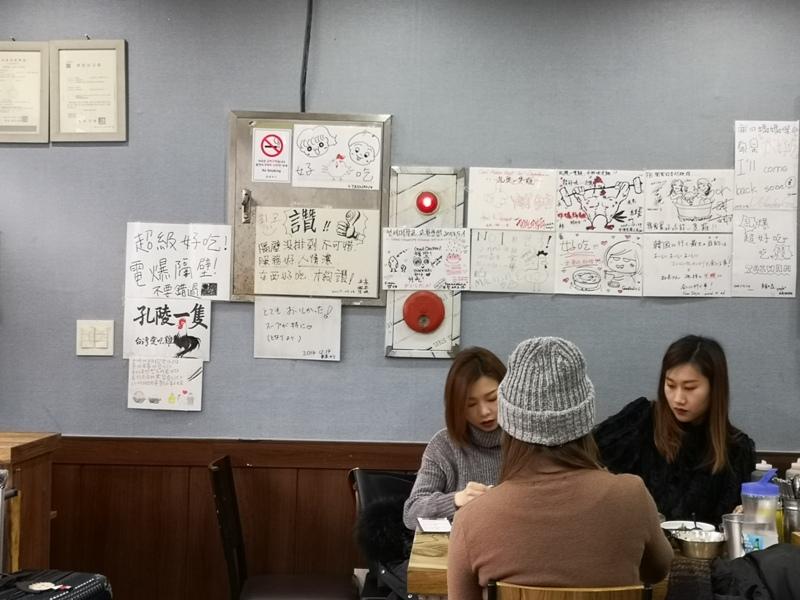 onechicken06 Seoul-首爾공릉 닭한마리孔陵一隻雞(東大門店) 冷冷的天熱熱的鍋 好好吃的雞料理