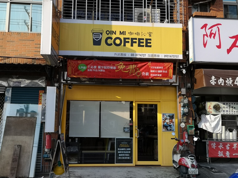 qinmi01 八德-咖啡沁蜜 不經意發現的咖啡好店