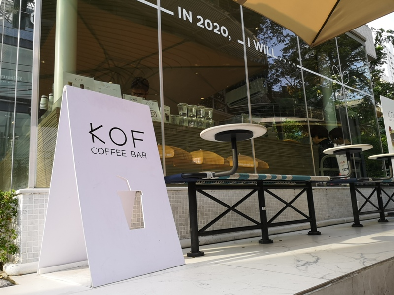KOF03 Bangkok-甜筒拿鐵創意十足 小而美曼谷KOF Thonglor