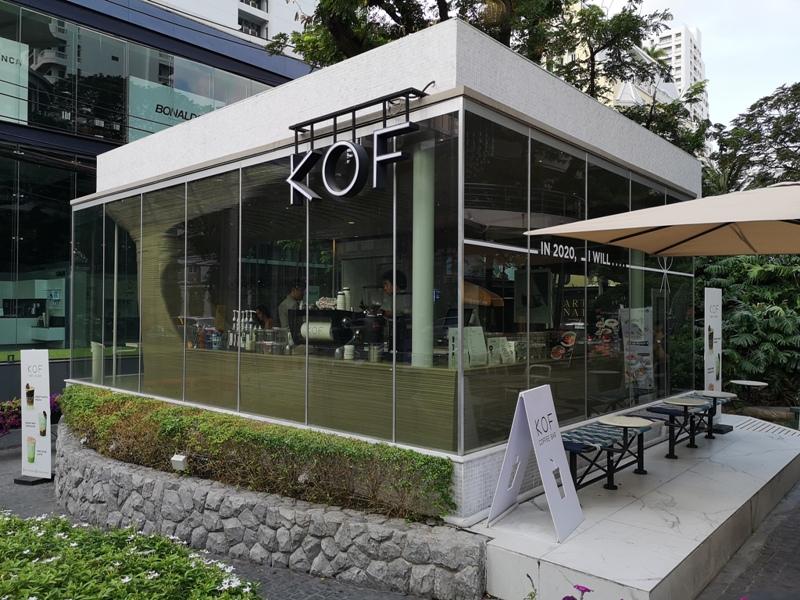 KOF15 Bangkok-甜筒拿鐵創意十足 小而美曼谷KOF Thonglor
