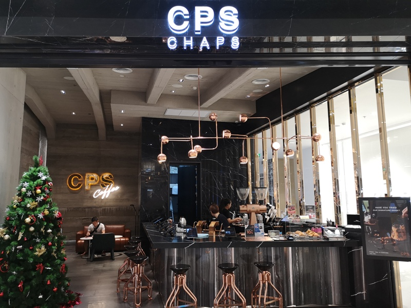 cpscoffee03 Bangkok-CPS Coffee 華麗時尚精品咖啡館 at ICONSIAM