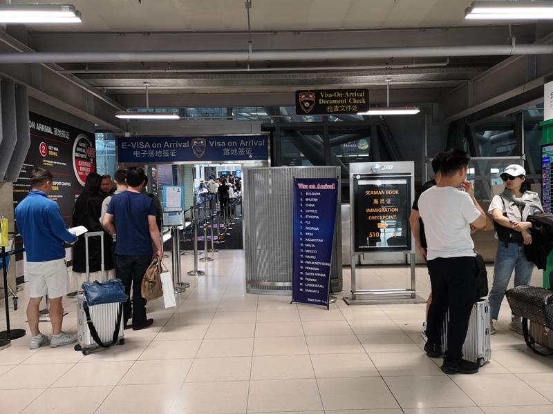 flybkkbr10 201912曼谷跨年殺時間 BY夏娃航空