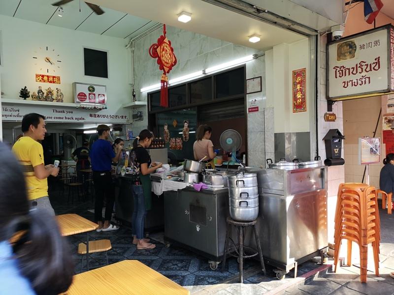 jokprince02 Bangkok-王子戲院豬肉粥Jok Prince 必比登推薦 港式粥品一口就上癮