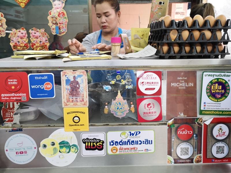 jokprince03 Bangkok-王子戲院豬肉粥Jok Prince 必比登推薦 港式粥品一口就上癮