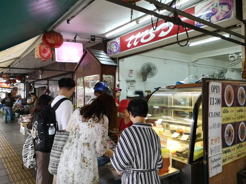 zaew03 Bangkok-曼谷Thonglor站 泰式粿條แซว(Zaew's Noodles) Q彈爽口好味道