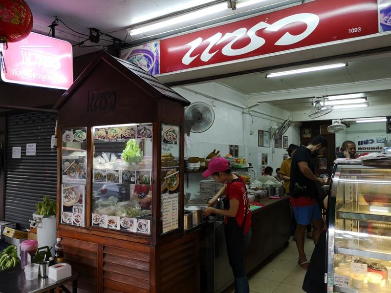 zaew04 Bangkok-曼谷Thonglor站 泰式粿條แซว(Zaew's Noodles) Q彈爽口好味道