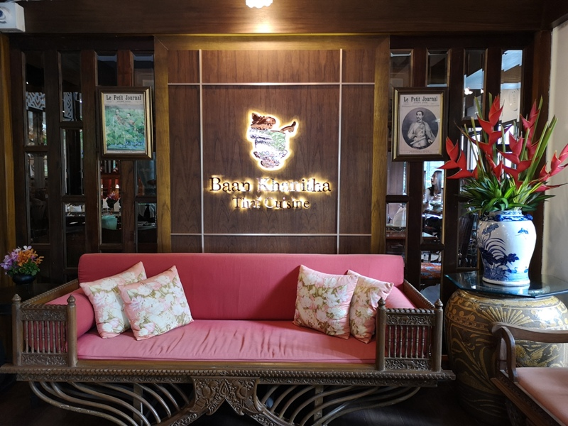 baanthai04 Bangkok-Baan Khanitha Thai Cuisine環境優雅 曼谷米其林推薦泰式美食
