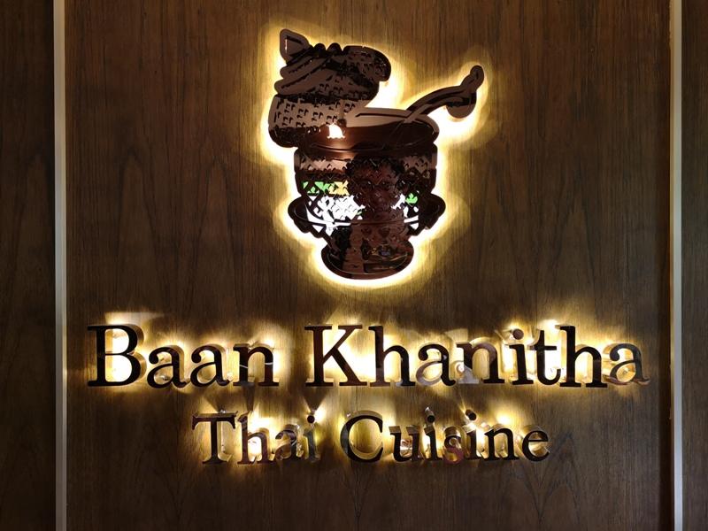 baanthai05 Bangkok-Baan Khanitha Thai Cuisine環境優雅 曼谷米其林推薦泰式美食