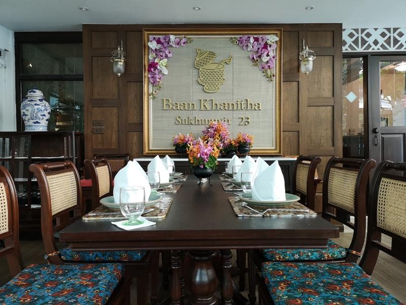 baanthai27 Bangkok-Baan Khanitha Thai Cuisine環境優雅 曼谷米其林推薦泰式美食