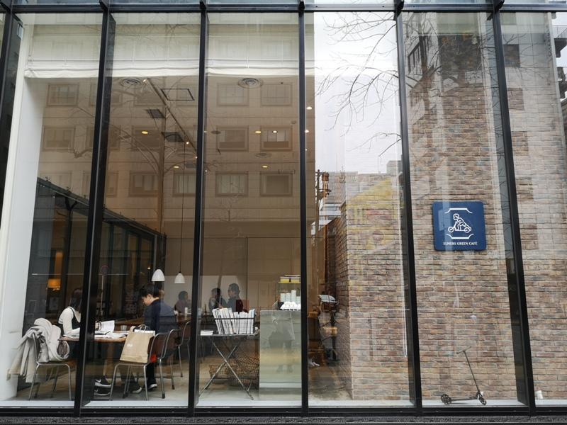 elmersgreen07 Osaka-Elmers Green Cafe大阪北濱 簡單舒適 Scone好吃