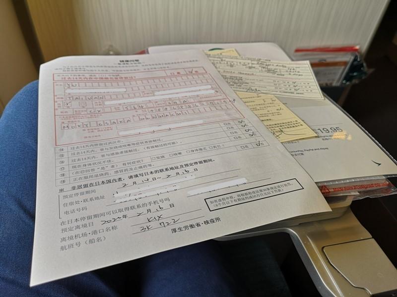 flykixkix12 202002快閃大阪 咖啡之旅