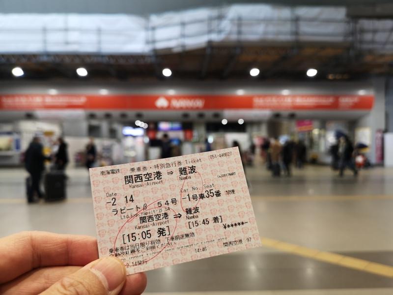 flykixkix17 202002快閃大阪 咖啡之旅