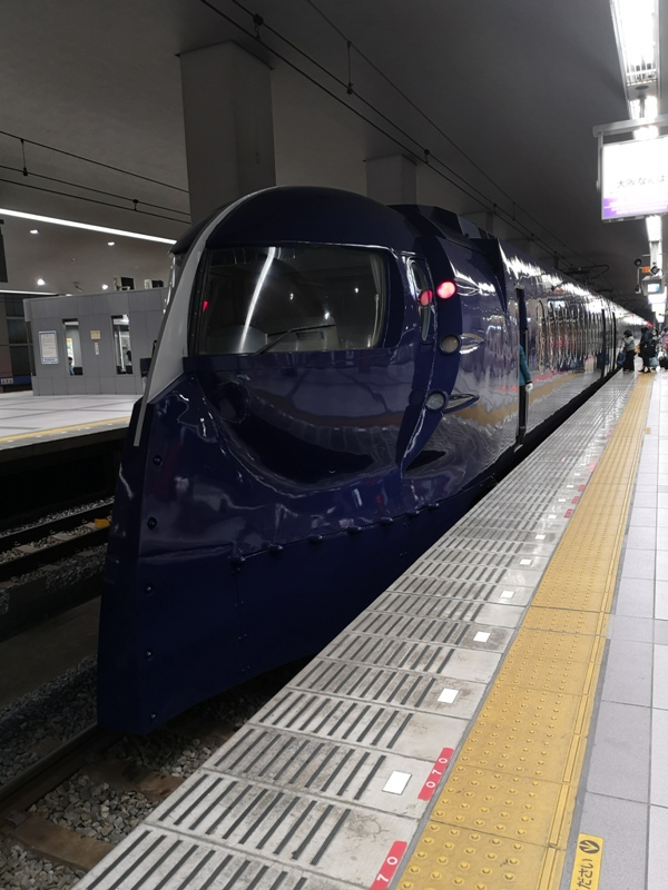 flykixkix18 202002快閃大阪 咖啡之旅
