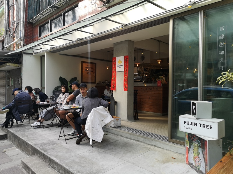 fujintree35301 松山-富錦樹353咖啡 開放式空間 把街廓納入咖啡館 空氣陽光與街景
