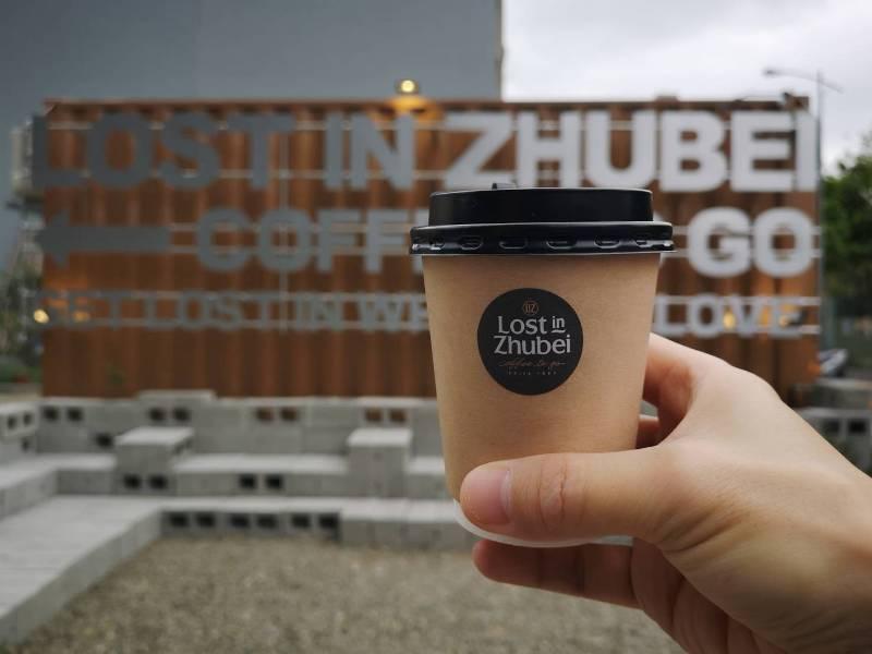 lostinzhubei01 竹北-Lost in Zhubei迷失在竹北的咖啡香氣...貨櫃屋小巧具設計感 咖啡風味迷人