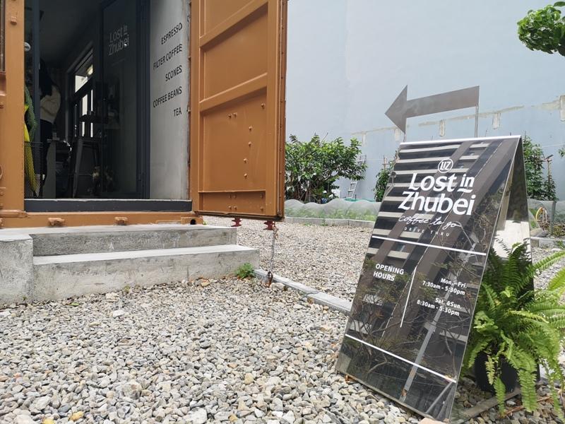 lostinzhubei06 竹北-Lost in Zhubei迷失在竹北的咖啡香氣...貨櫃屋小巧具設計感 咖啡風味迷人