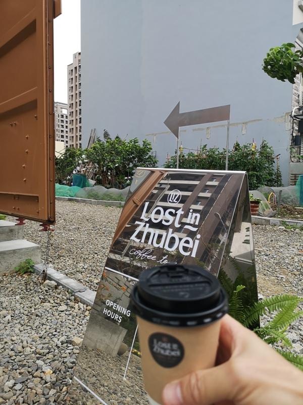 lostinzhubei18 竹北-Lost in Zhubei迷失在竹北的咖啡香氣...貨櫃屋小巧具設計感 咖啡風味迷人