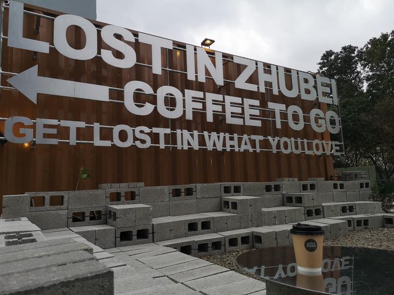 lostinzhubei20 竹北-Lost in Zhubei迷失在竹北的咖啡香氣...貨櫃屋小巧具設計感 咖啡風味迷人
