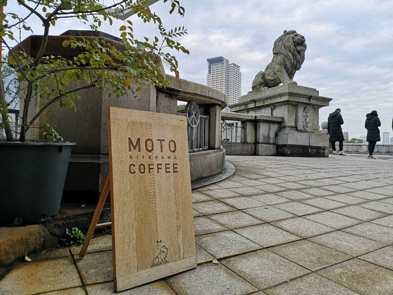 motocoffee5 Osaka-大阪Moto Coffee門前有小河 小空間大滿足的咖啡館