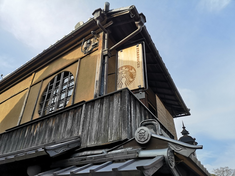starbuckskyoto07101 Kyoto-星巴克 京都二寧坂ヤサカ茶屋店 滿滿日式京町風格 全球唯一榻榻米設計但搶不到