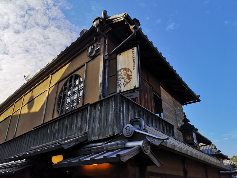 starbuckskyoto07116 Kyoto-星巴克 京都二寧坂ヤサカ茶屋店 滿滿日式京町風格 全球唯一榻榻米設計但搶不到