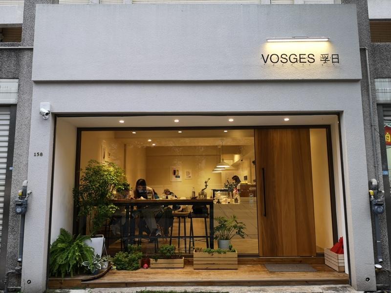 vosges111102 竹北-孚日Vosges極簡風 環境雅緻舒適