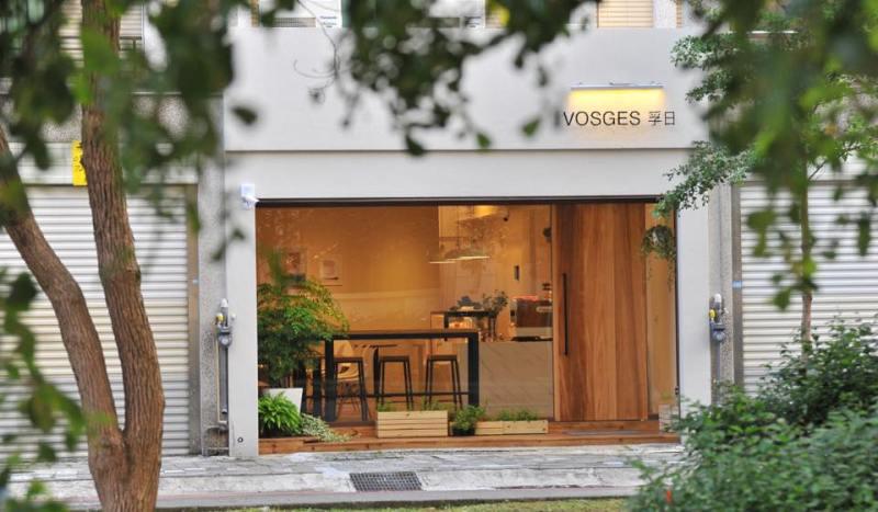 vosges111103 竹北-孚日Vosges極簡風 環境雅緻舒適