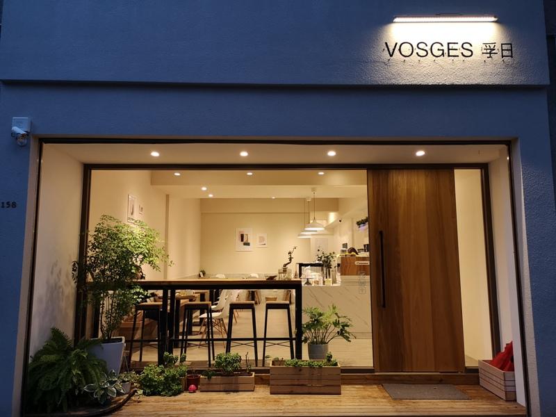 vosges111104 竹北-孚日Vosges極簡風 環境雅緻舒適
