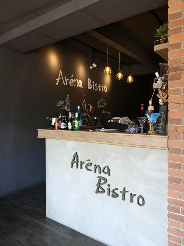arenabistro04 頭份-Arena Bistro意外讓人驚豔的美味