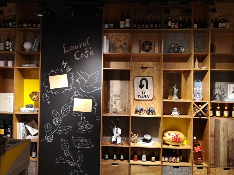 laurel08 中壢-月桂咖啡 內壢車站小巧咖啡館